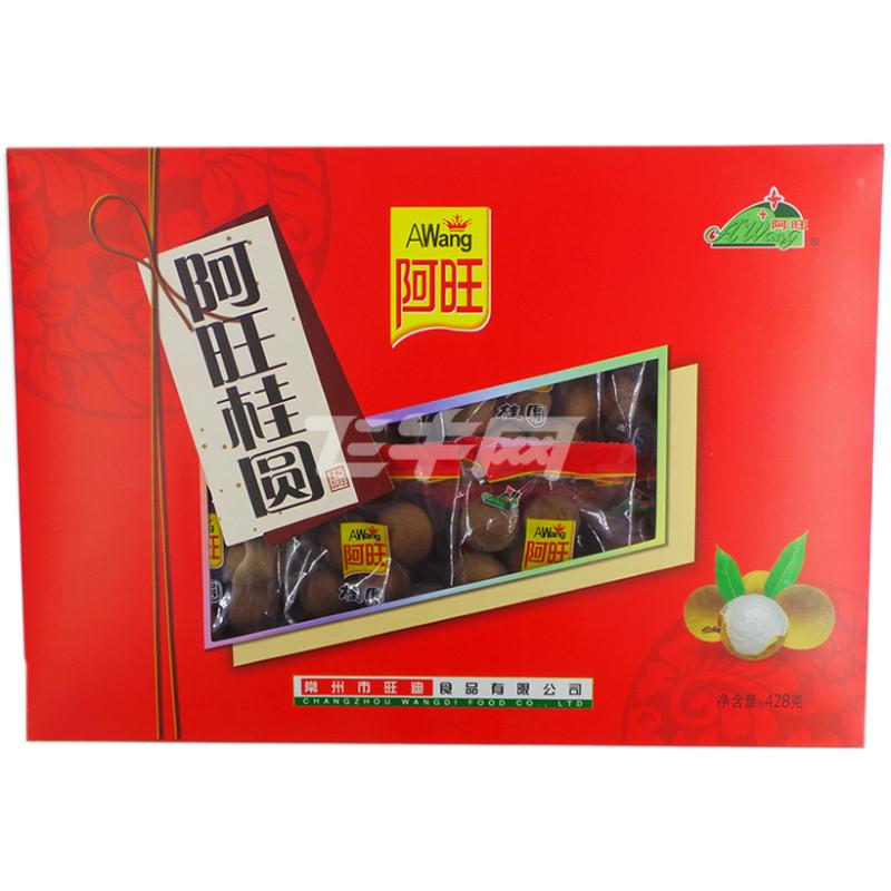 阿旺礼盒桂圆干428g/盒