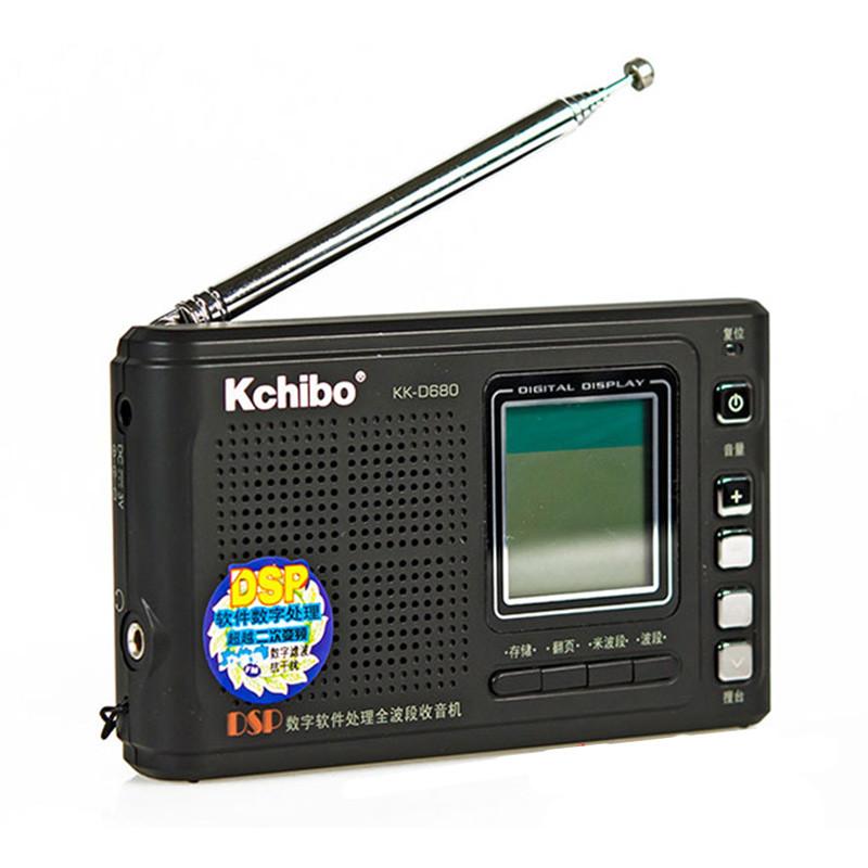 收音机dsp数字调谐全波段收音