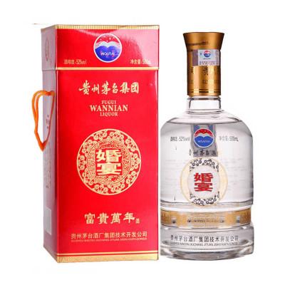 茅台 富贵万年婚宴 52度浓香型白酒500ml瓶(浓香型白酒) 89元,买一送一,相当于45元一瓶茅台!