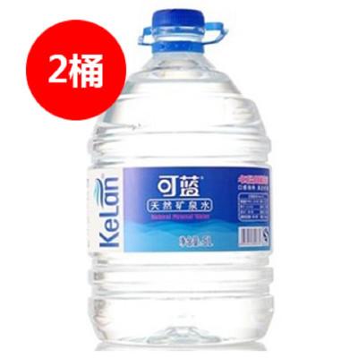 可蓝天然矿泉水 5l*2桶/箱