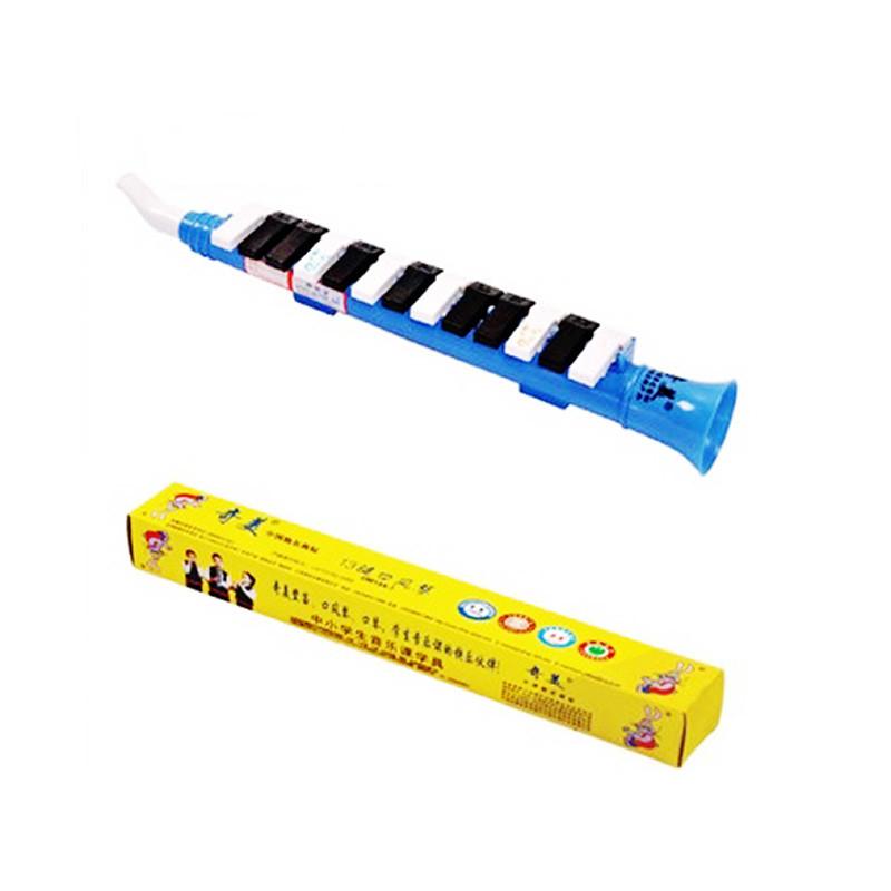 奇美13键口风琴