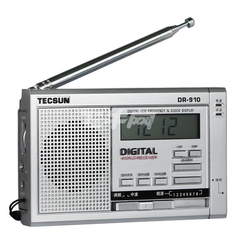 德生tecsun dr910 收音机