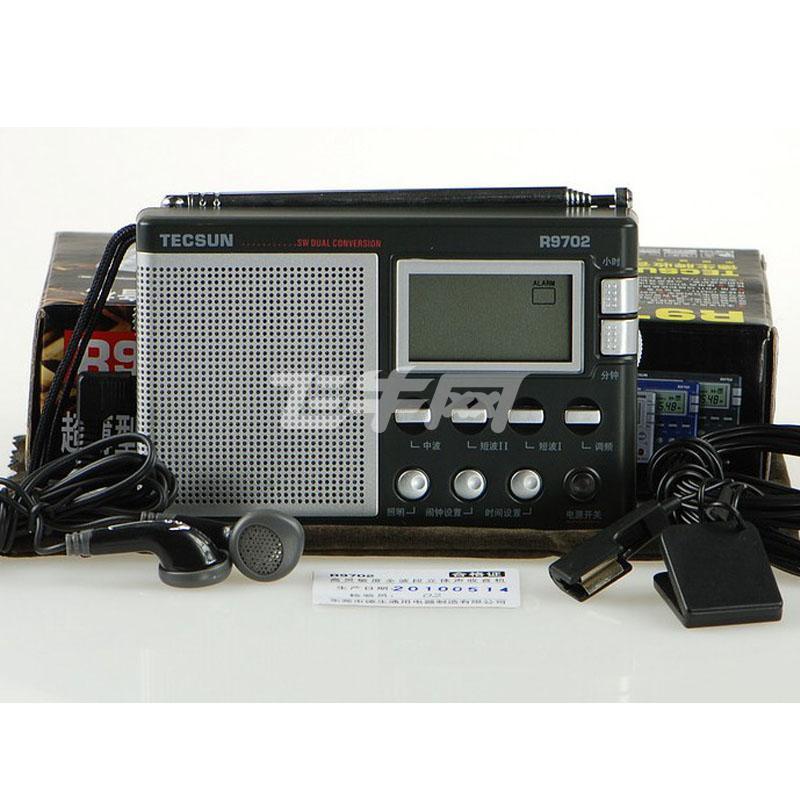 德生(tecsun)r9702 收音机 金属黑