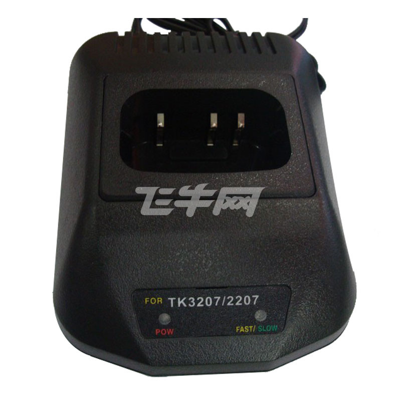 建伍 对讲机充电器 3207g