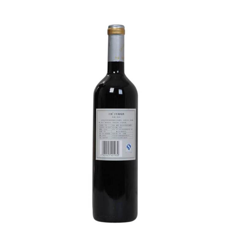 王朝典藏精品干红葡萄酒