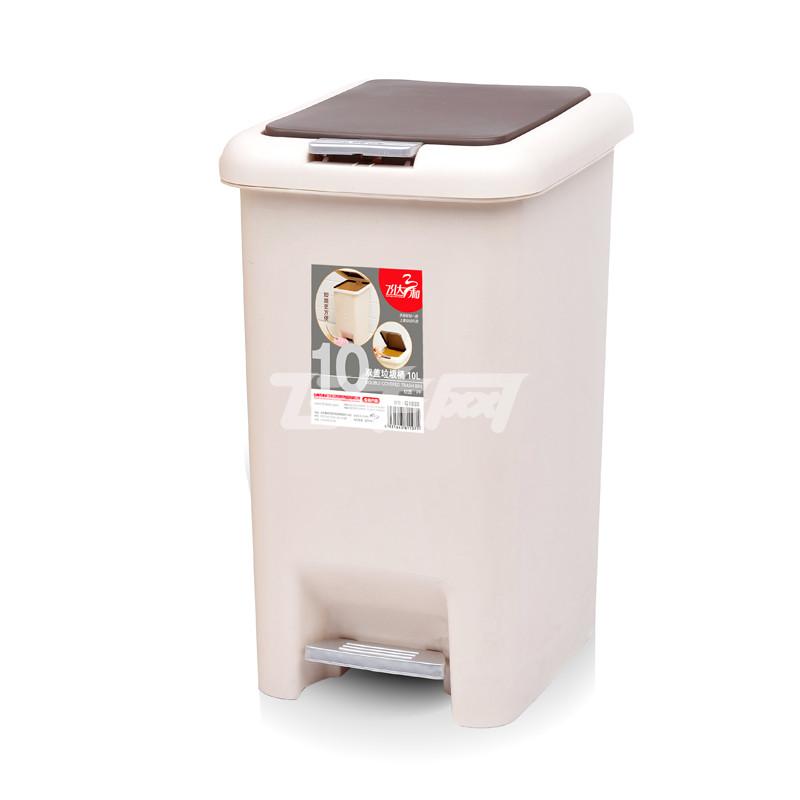 双盖垃圾桶 10l
