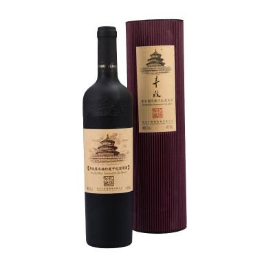丰收橡木桶珍藏干红葡萄酒