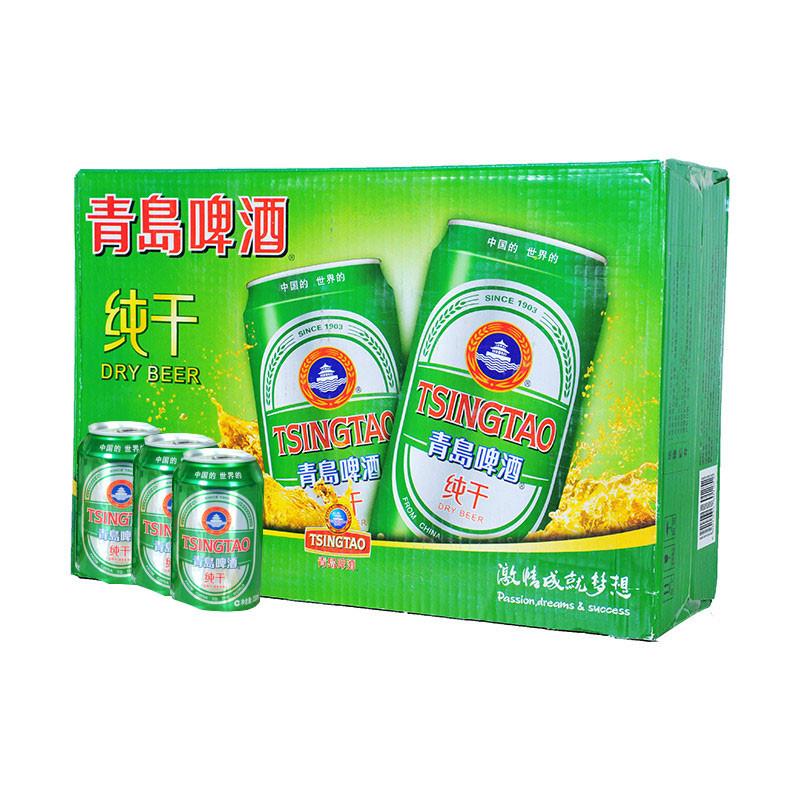 青岛啤酒纯干 330ml*24听/箱