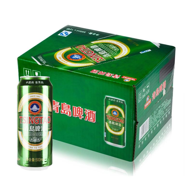 青岛啤酒经典10度500ml*12罐/箱【价格