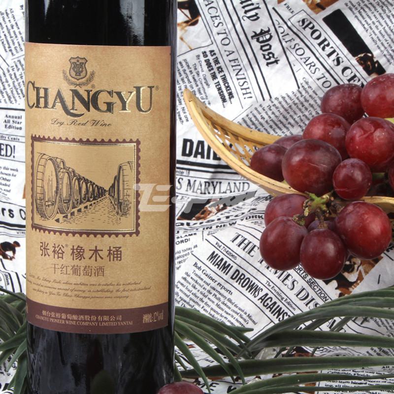 张裕橡木桶干红葡萄酒750ml/瓶【价格