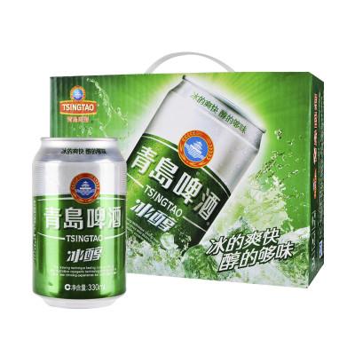 青岛啤酒冰醇330ml*12听/箱