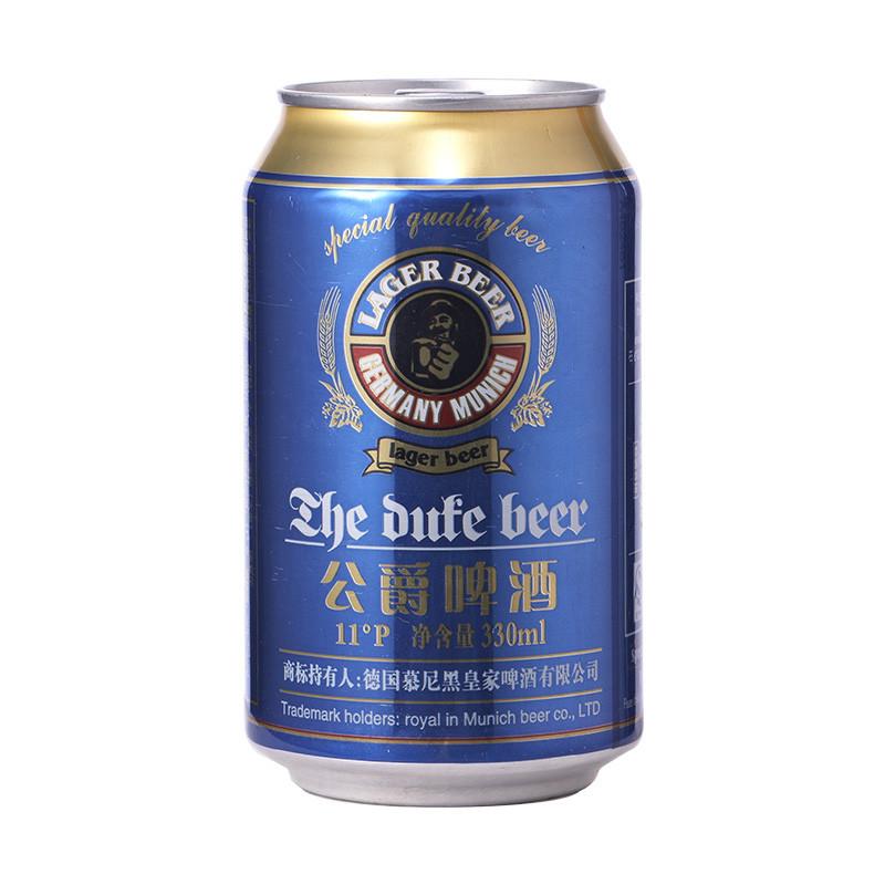 尼尔森公爵啤酒 330ml/听