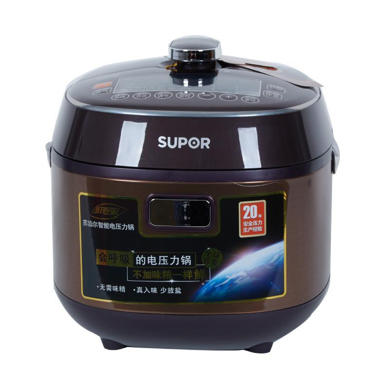 苏泊尔电压力锅cysb50fc11-100