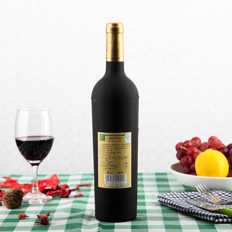 富瑞斯大酒窖橡木桶干红葡萄酒750ml/瓶