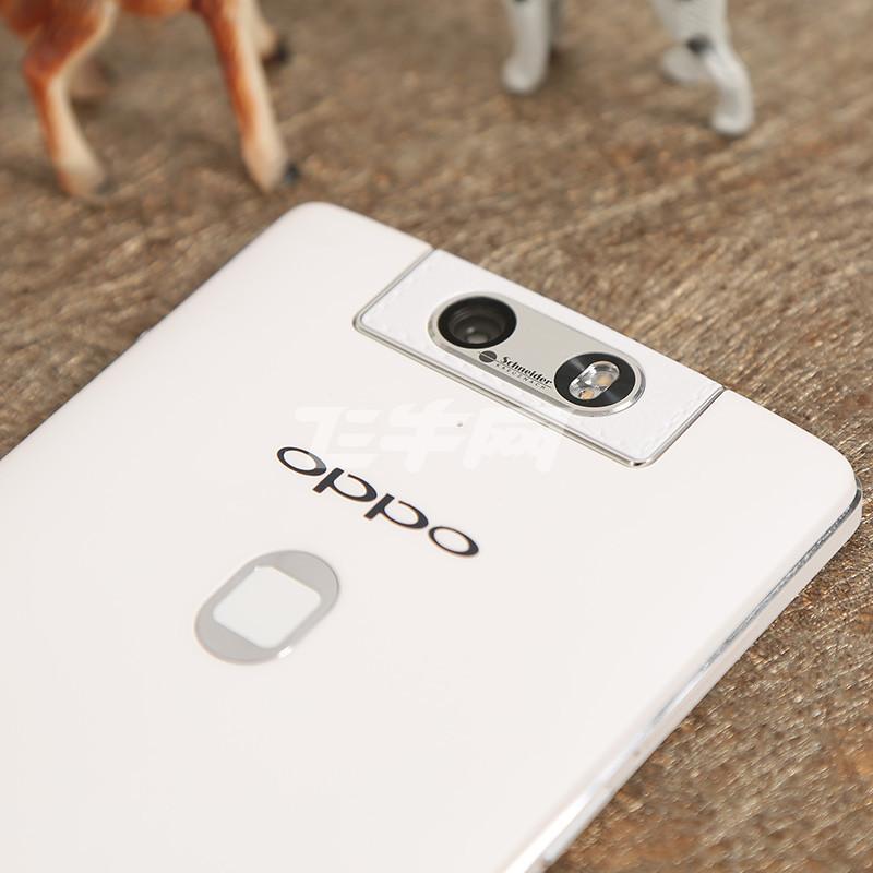 欧珀(oppo)n5207 移动4g手机 td-lte/td-scdma/gsm-白色