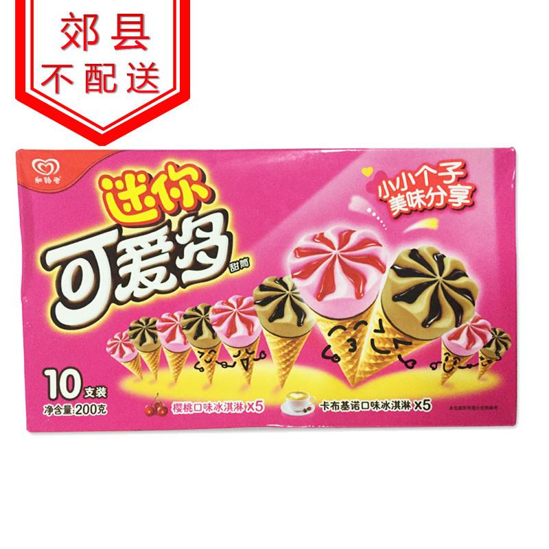 迷你可爱多 甜筒樱桃卡布基诺口味冰淇淋