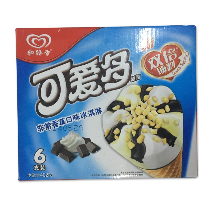 可爱多 甜筒非常香草口味冰淇淋多支装 402g/盒