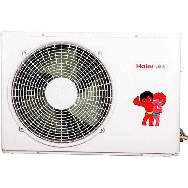 海尔(haier) kfr-36w/0613 大1.5匹 壁挂式 定频 冷暖空调外机价格