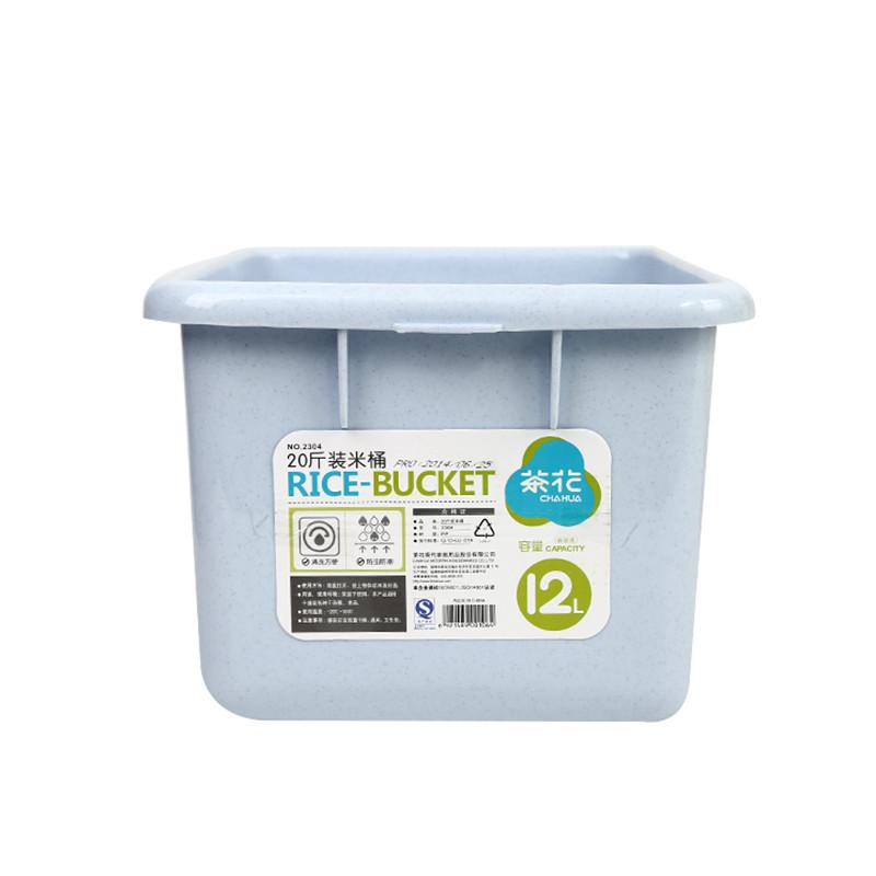 茶花20斤装米桶2304【价格