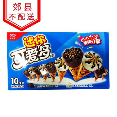 迷你可爱多香草&巧克力口味冰淇淋