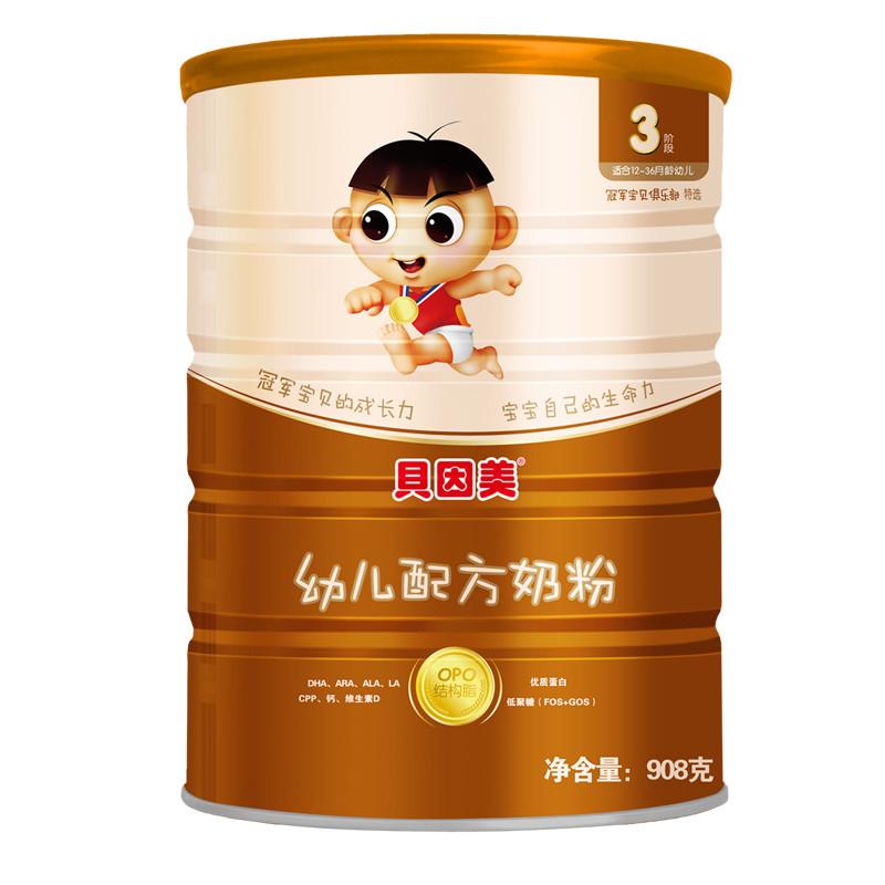 贝因美 冠军宝贝幼儿配方奶粉