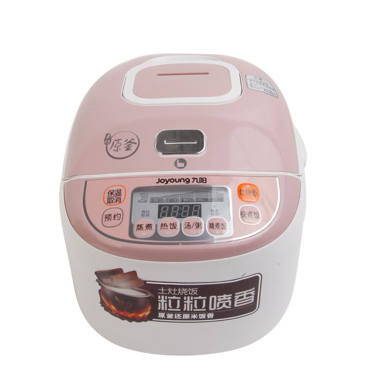 九阳电饭煲jyf-40fs20【价格