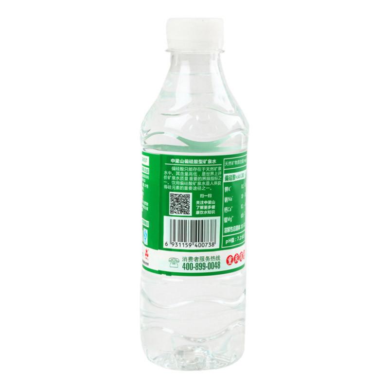 中梁山天然矿泉水 450ml/瓶【价格