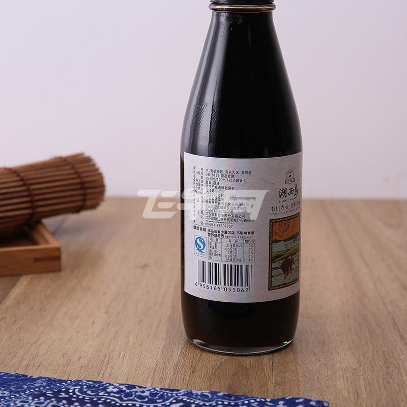 湖西岛有机陈香醋300ml/瓶