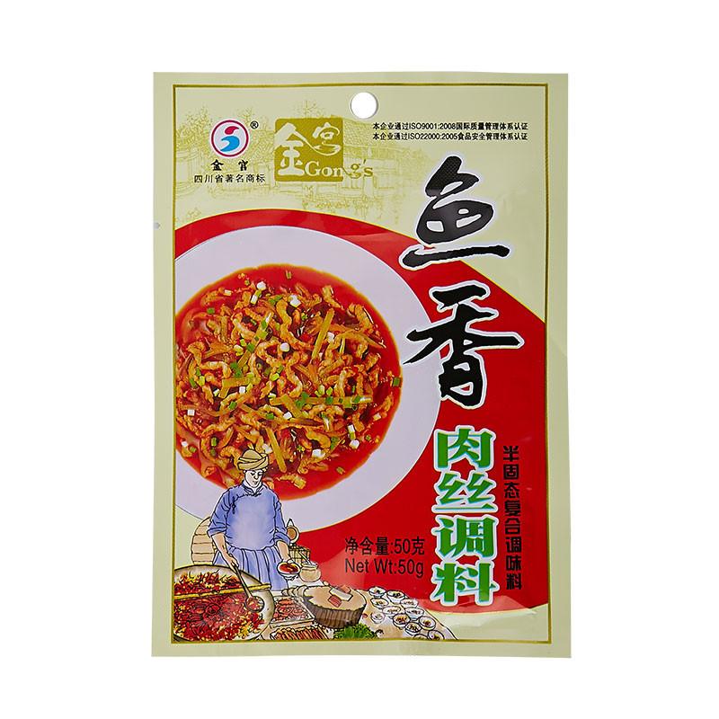 金宫鱼香肉丝调料 50g/包