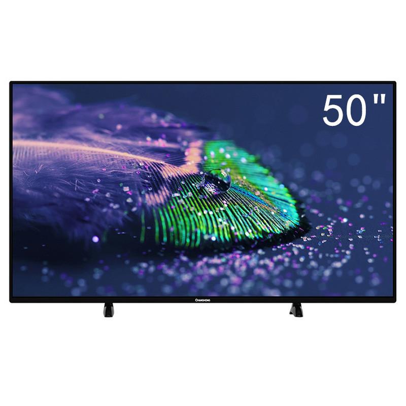 50寸4k电视哪个品牌好_4k电视机品牌排行榜