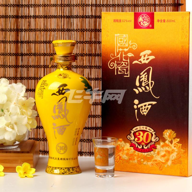 52度国花瓷西凤酒30 500ml/瓶