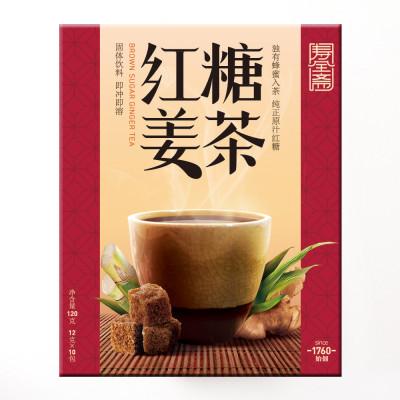寿全斋 红糖姜茶 120g/盒【价格