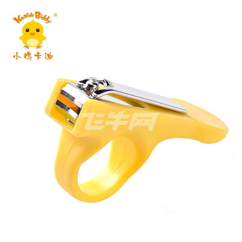 小鸡卡迪 婴儿指甲钳飞机型幼儿防滑指甲剪宝宝安全用品 kd3064