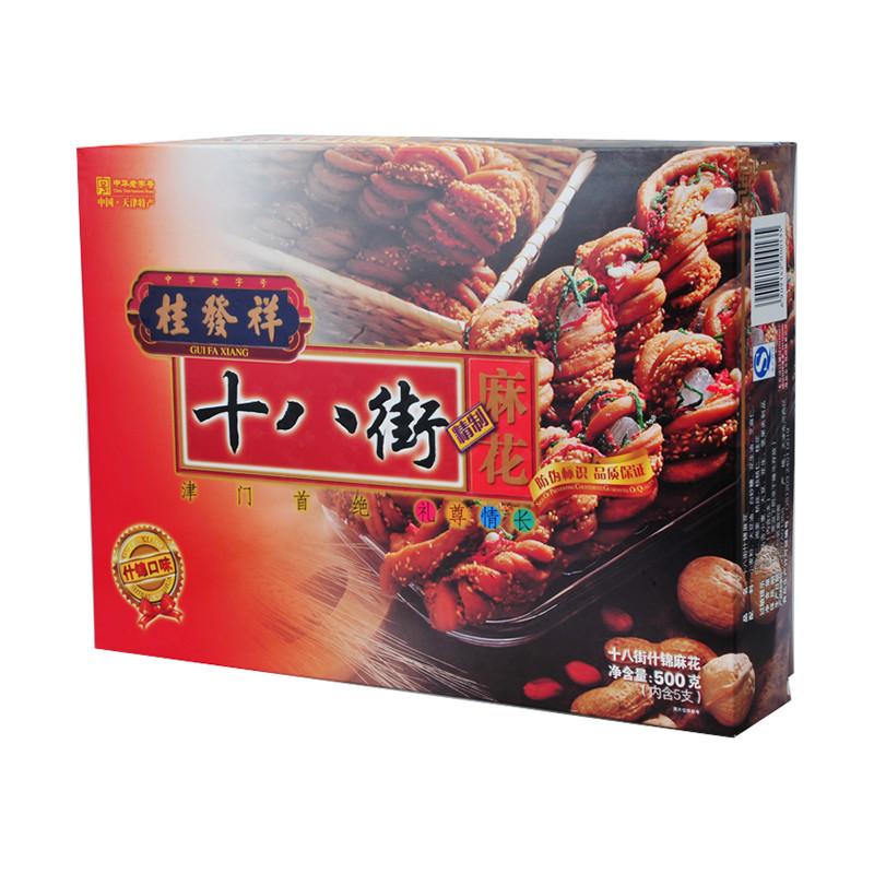 十八街什锦麻花500g/盒