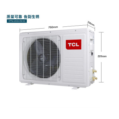 定频空调外机结构