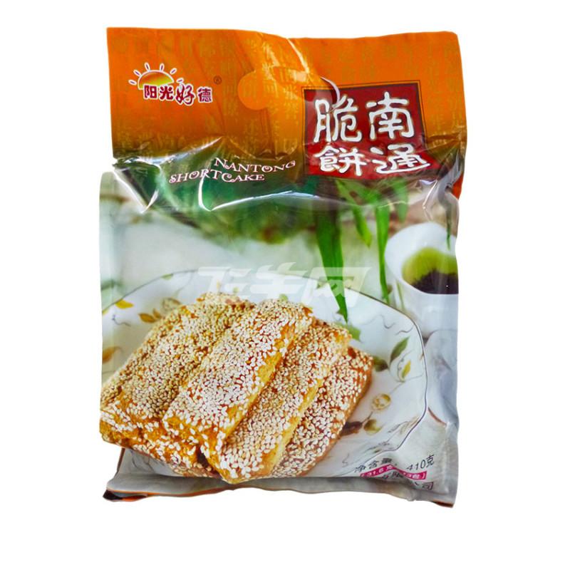 阳光好德 南通脆饼 传统糕点 千层芝麻饼410g*5袋/组