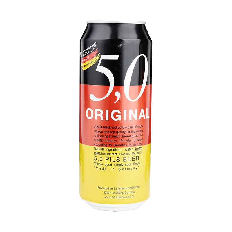 0皮尔森啤酒500ml/听【价格