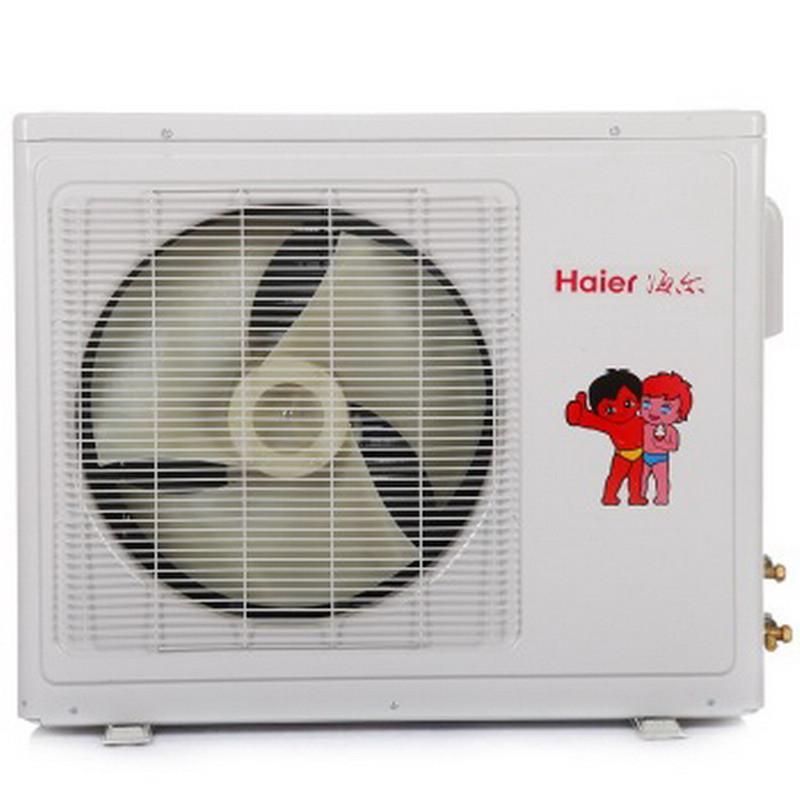 海尔(haier) kfr-26w/0123a 大1匹 壁挂式 变频 冷暖空调外机