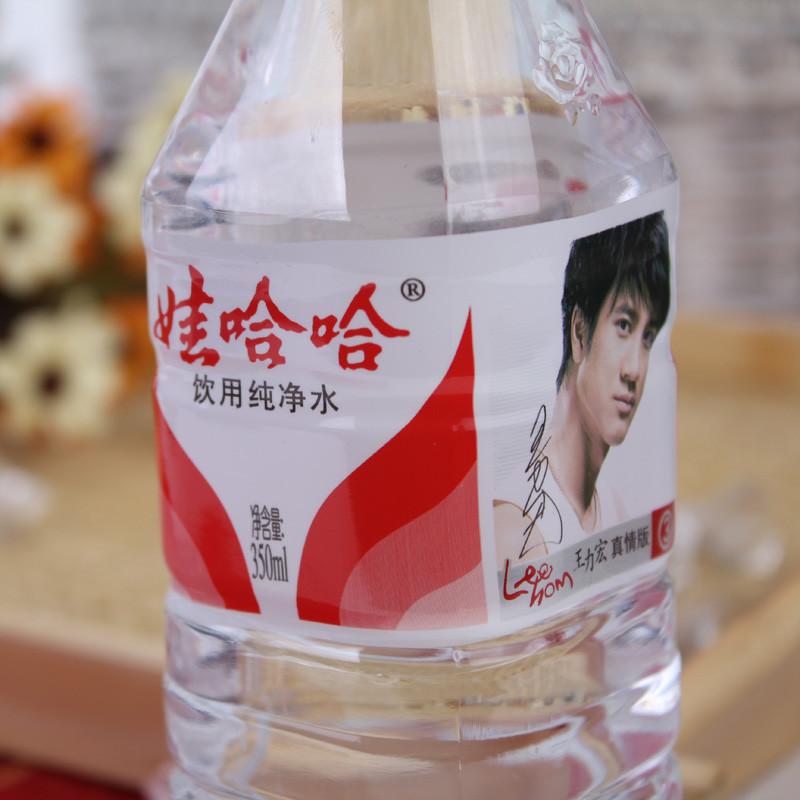 娃哈哈纯净水 350ml/瓶【价格