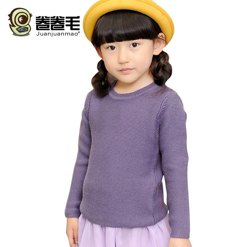 卷卷毛 女大童纯棉长袖套头毛衣儿童圆领韩版针织衫女童装打底衫 j