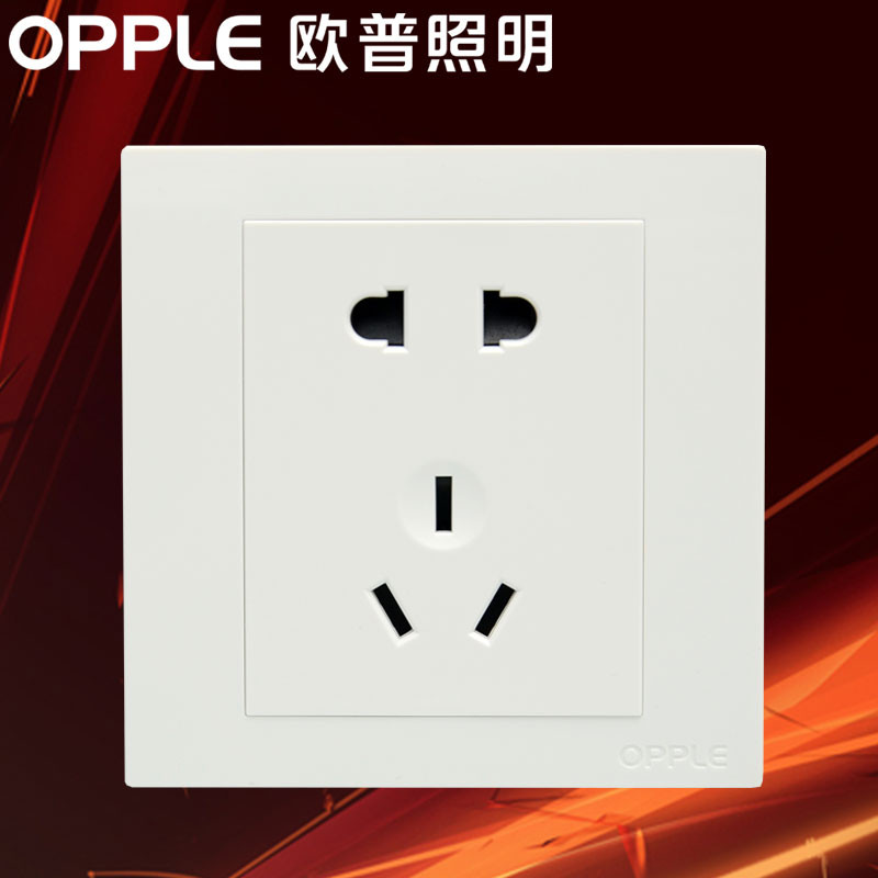欧普照明p01五孔电源插座86型电工开关插座面板p01