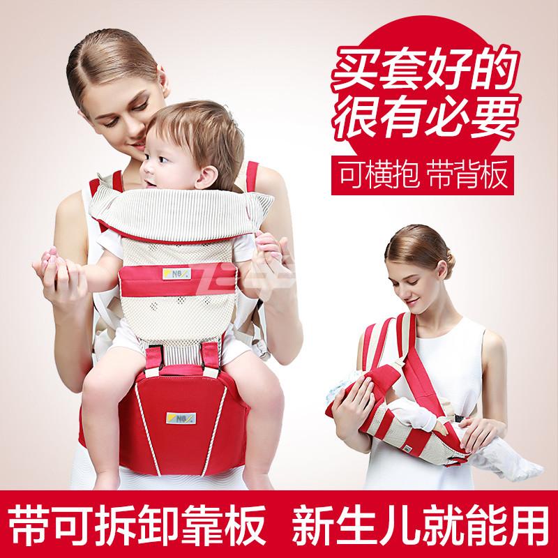 纽贝乐 多功能婴儿腰凳前抱式背带横抱宝宝坐凳小孩b