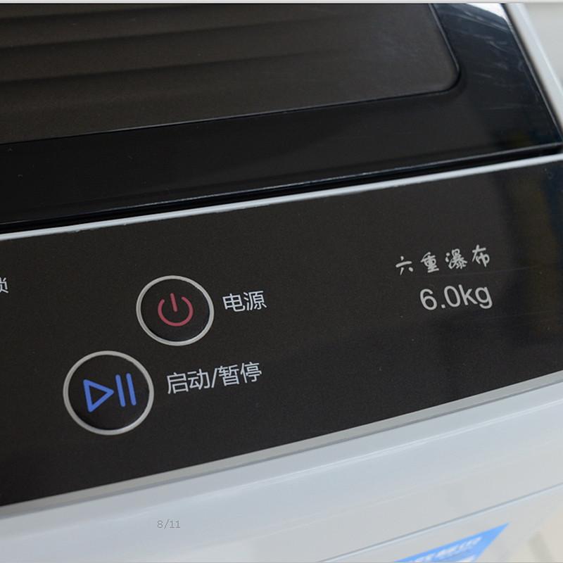 海尔6.0kg全自动洗衣机xqb60-m12699图片