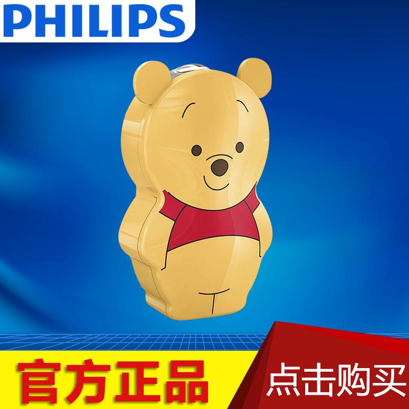 飞利浦 迪士尼手电筒-维尼小熊
