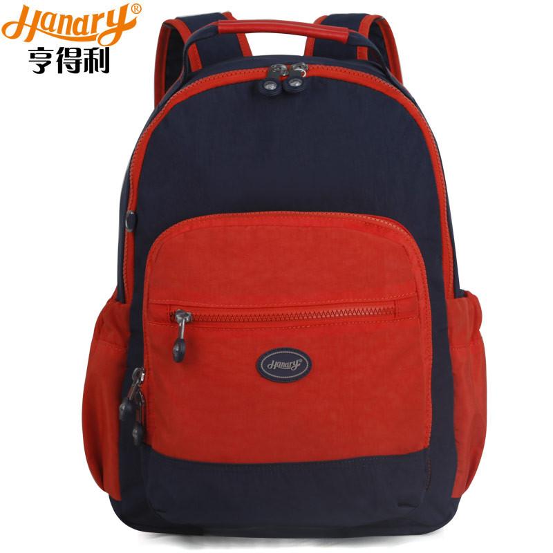 亨得利 双肩包背包男女高中学生书包男休闲包旅行新款