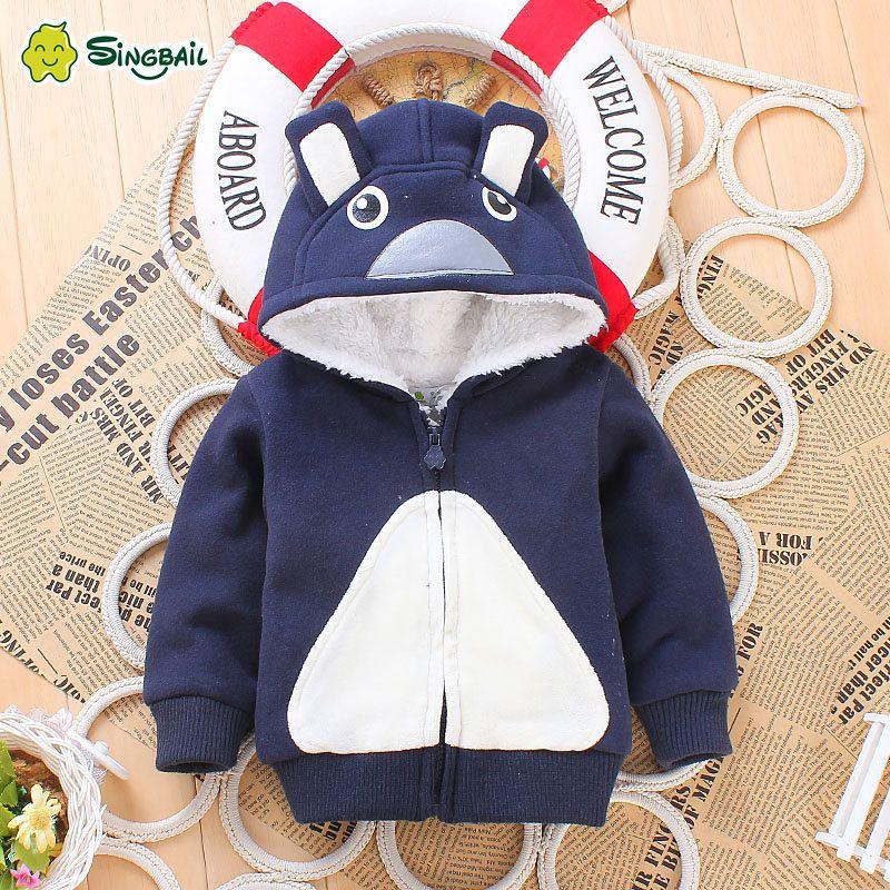 singbail 宝宝加厚外套0-4岁婴儿幼儿冬款外出服小童男童针织上衣 w