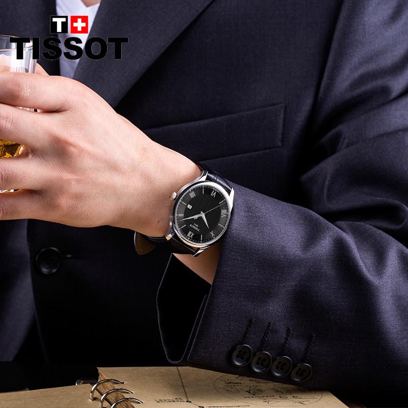 天梭tissot 俊雅系列黑盘皮表带石英男表