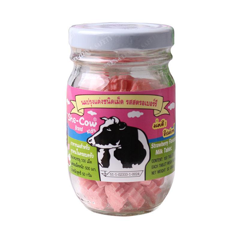 泰国贝尔 草莓味奶糖 50g【价格