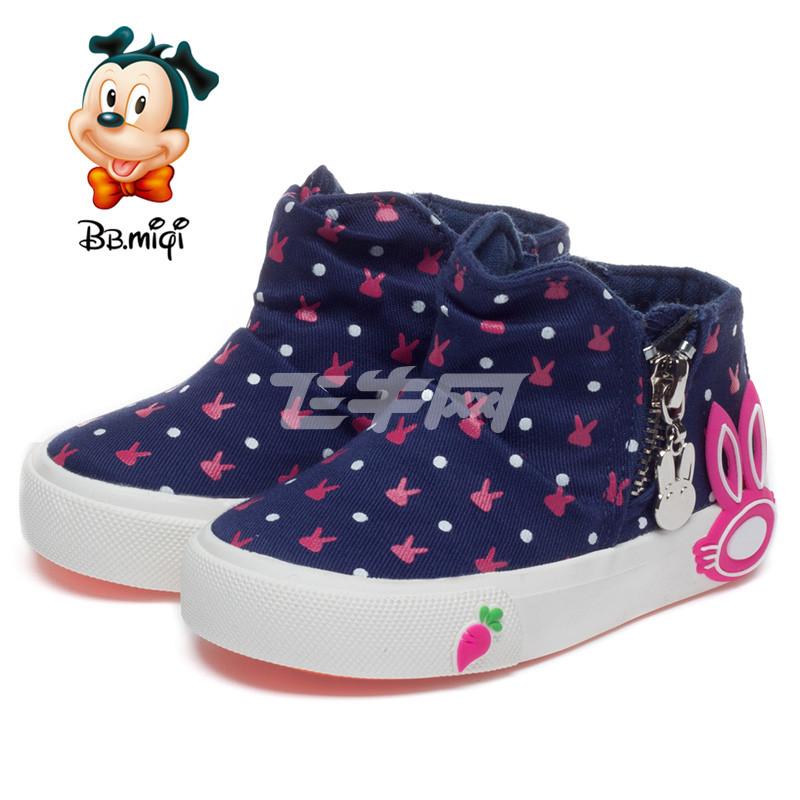 米奇鞋子帆布鞋