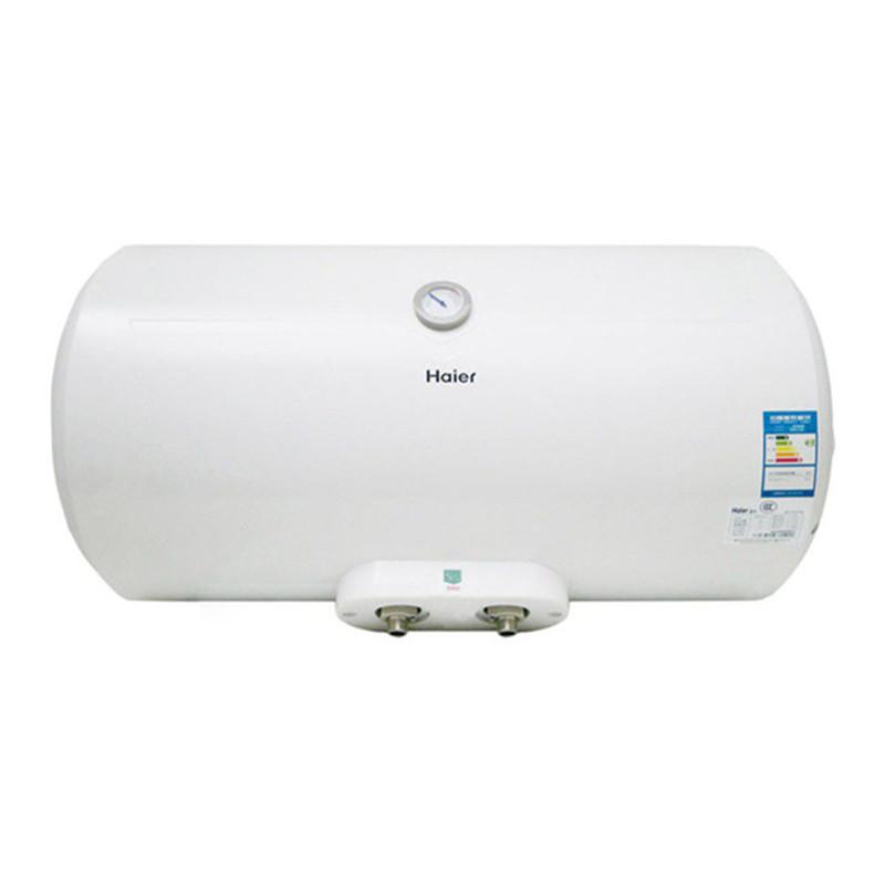 海尔(haier) es50h-c3(et) 50升 电热水器价格